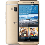 Unlock HTC M9 Prime Camera phone - unlock codes