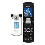 How to SIM unlock Panasonic X800 phone