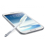 Unlock Samsung Galaxy Note II phone - unlock codes